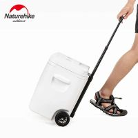 Термобокс Naturehike NH20SJ021 LINDU Q-10H with wheel